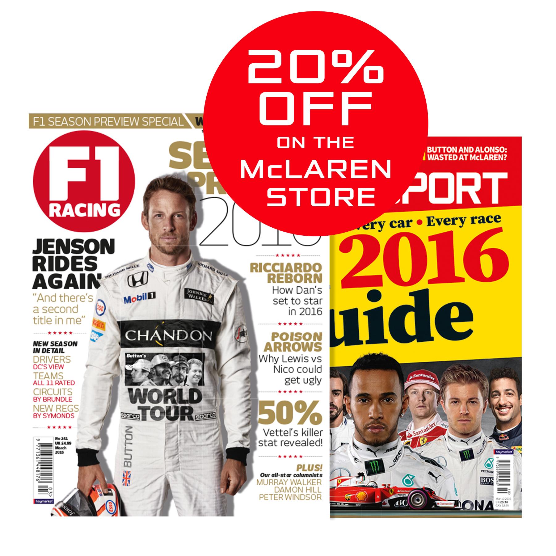 Team McLaren Digital Membership