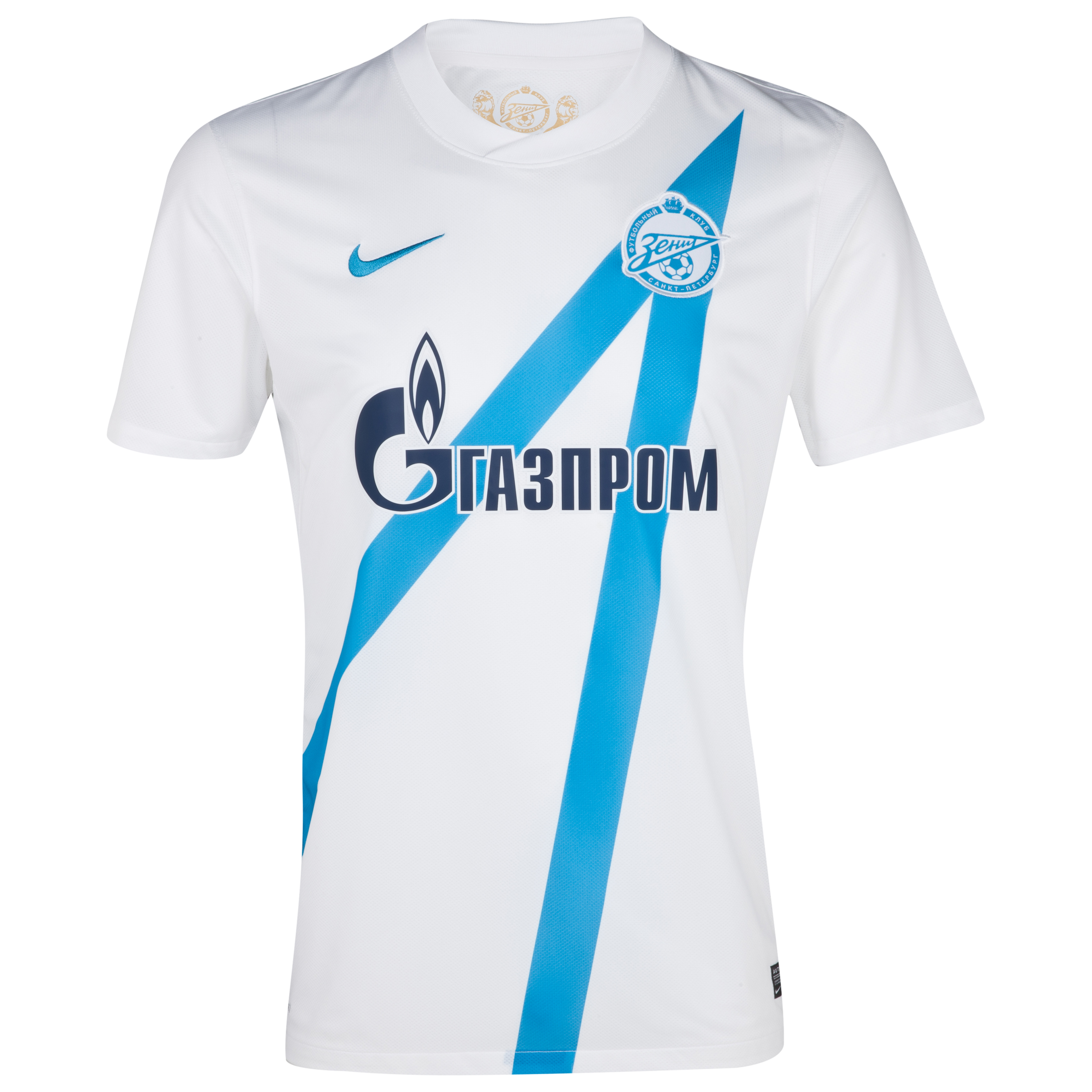 Zenit St. Petersburg 2012/13 Away Shirt - Football White/Laser Blue/Laser Blue