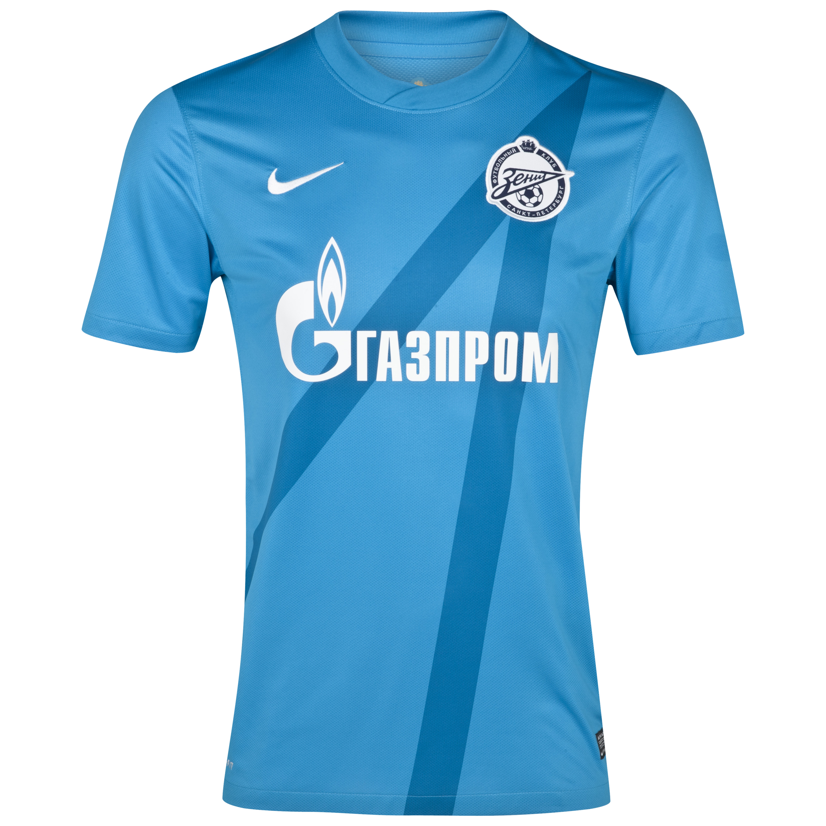 Zenit St. Petersburg 2012/13 Home Shirt