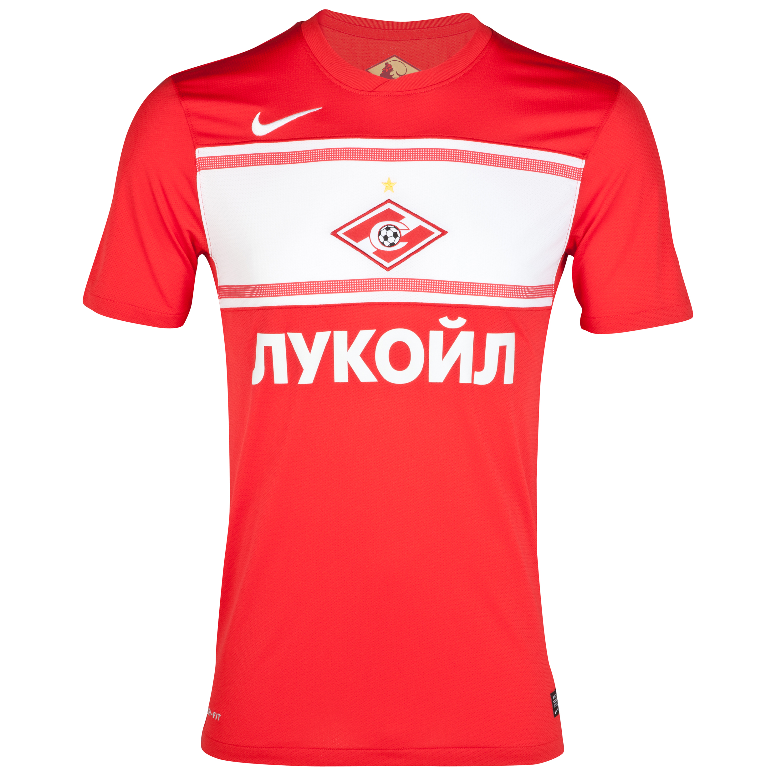 Spartak Moscow 2012/13 Home Shirt
