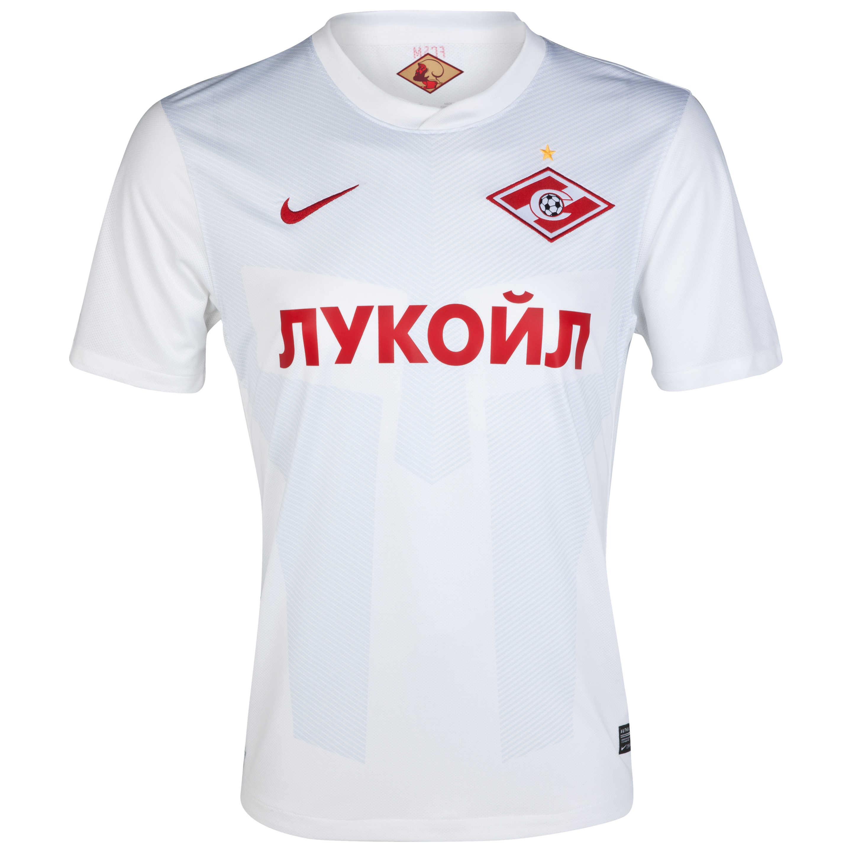 Spartak Moscow 2012/13 Away Shirt - Football White/Football Grey/Comet Red