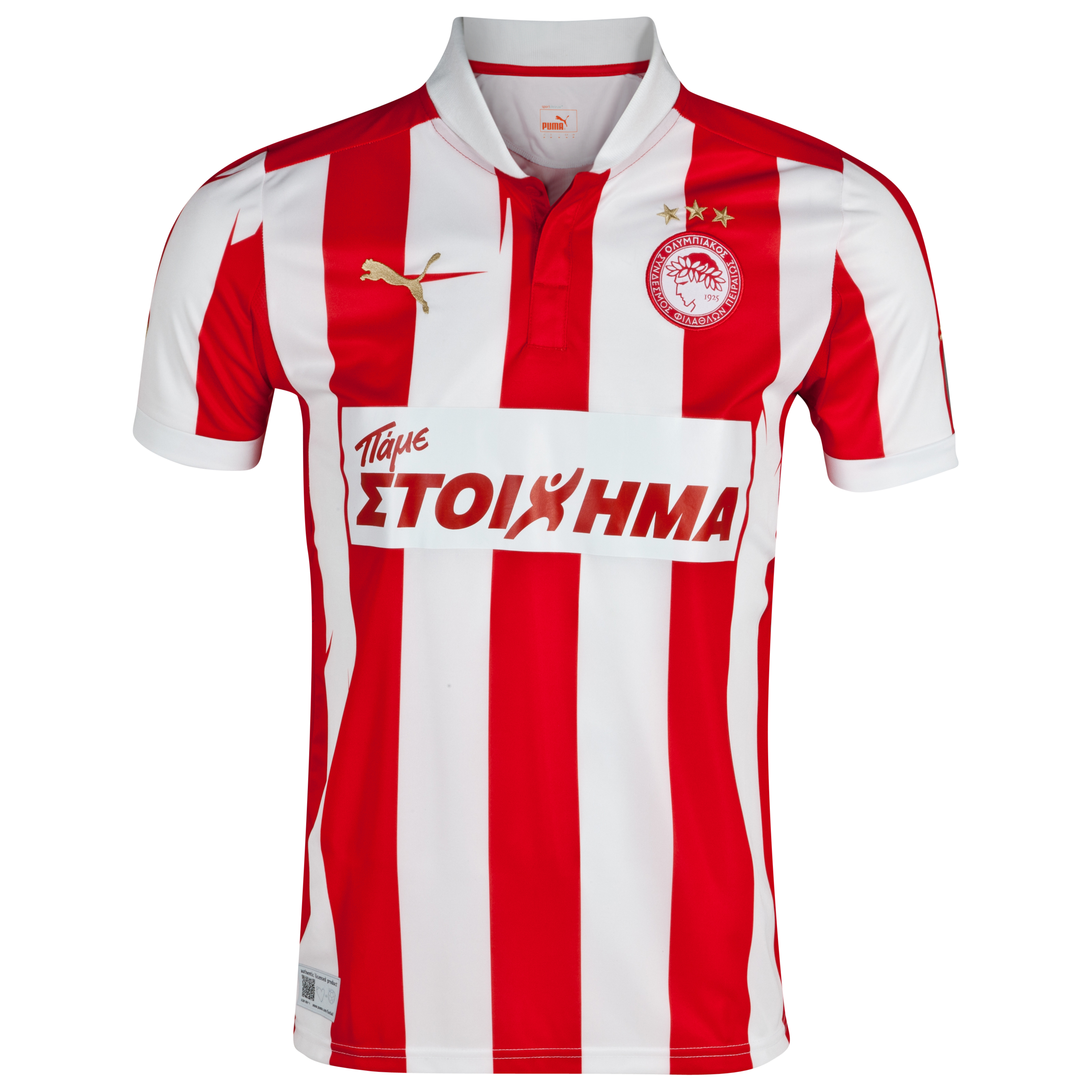 Olympiacos Home Shirt 2012/13