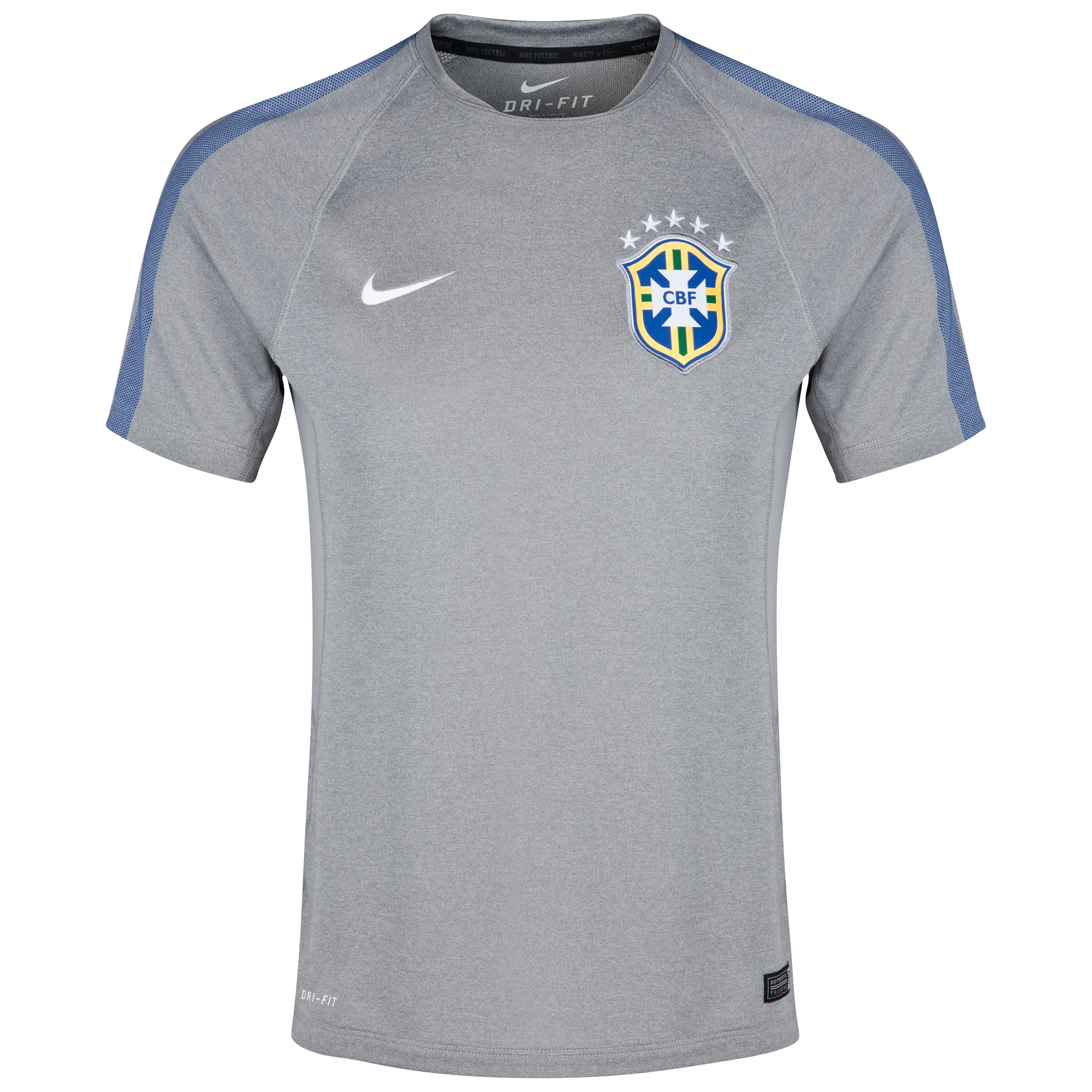 Brazil Squad Short Sleeve Training Top - Kids