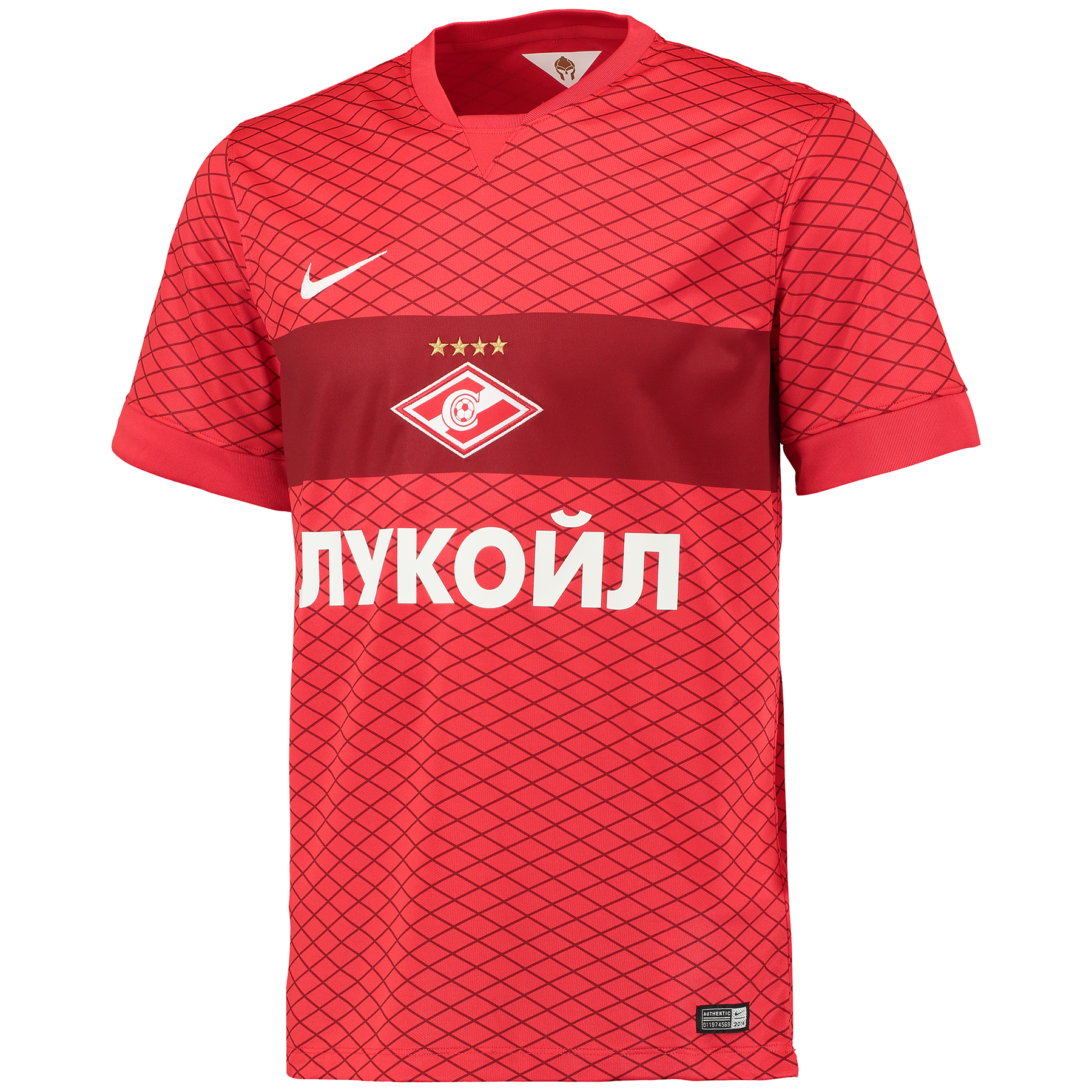 Spartak Moscow Home Shirt 2014/15 Red