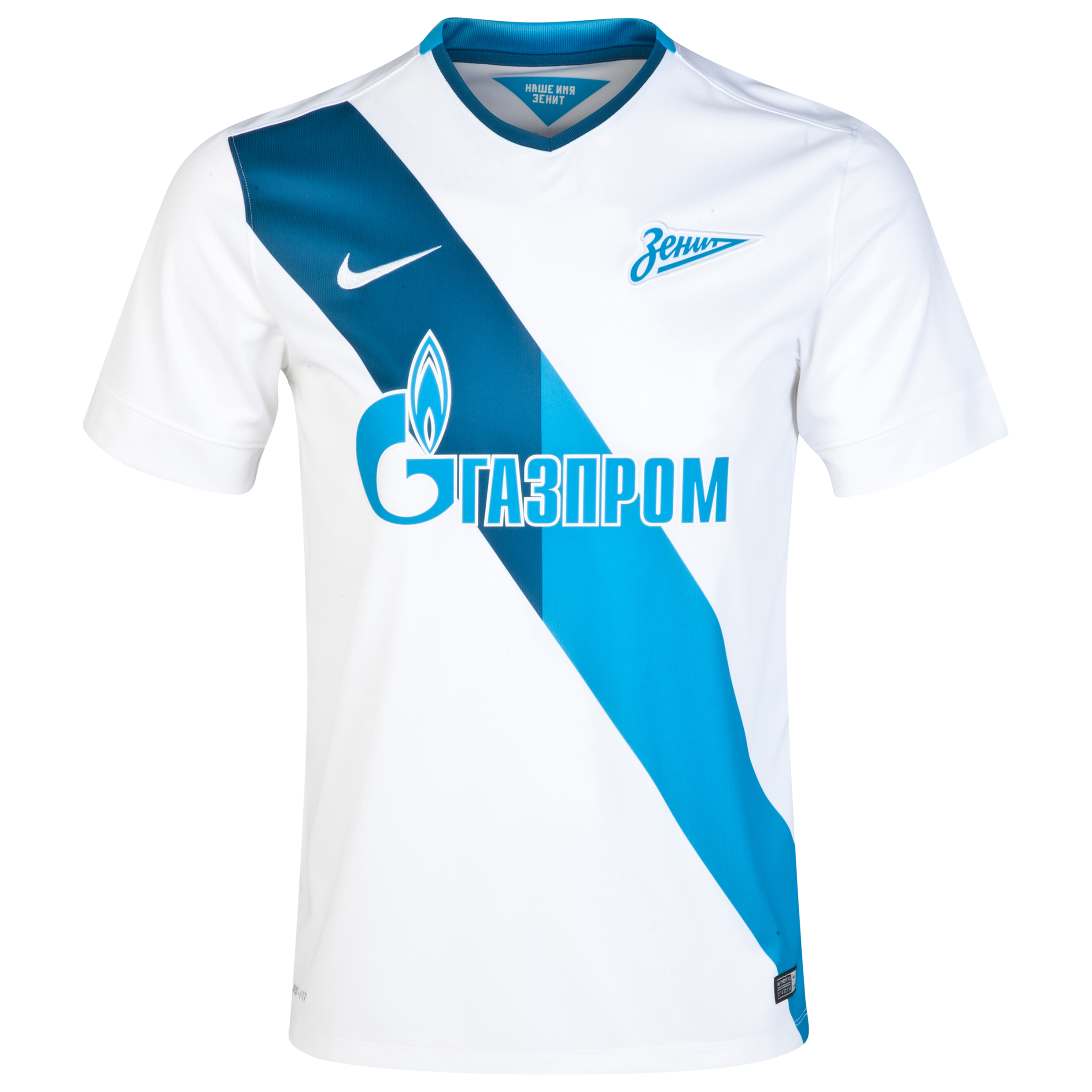 Zenit St. Petersberg Away Shirt 2014/15 White