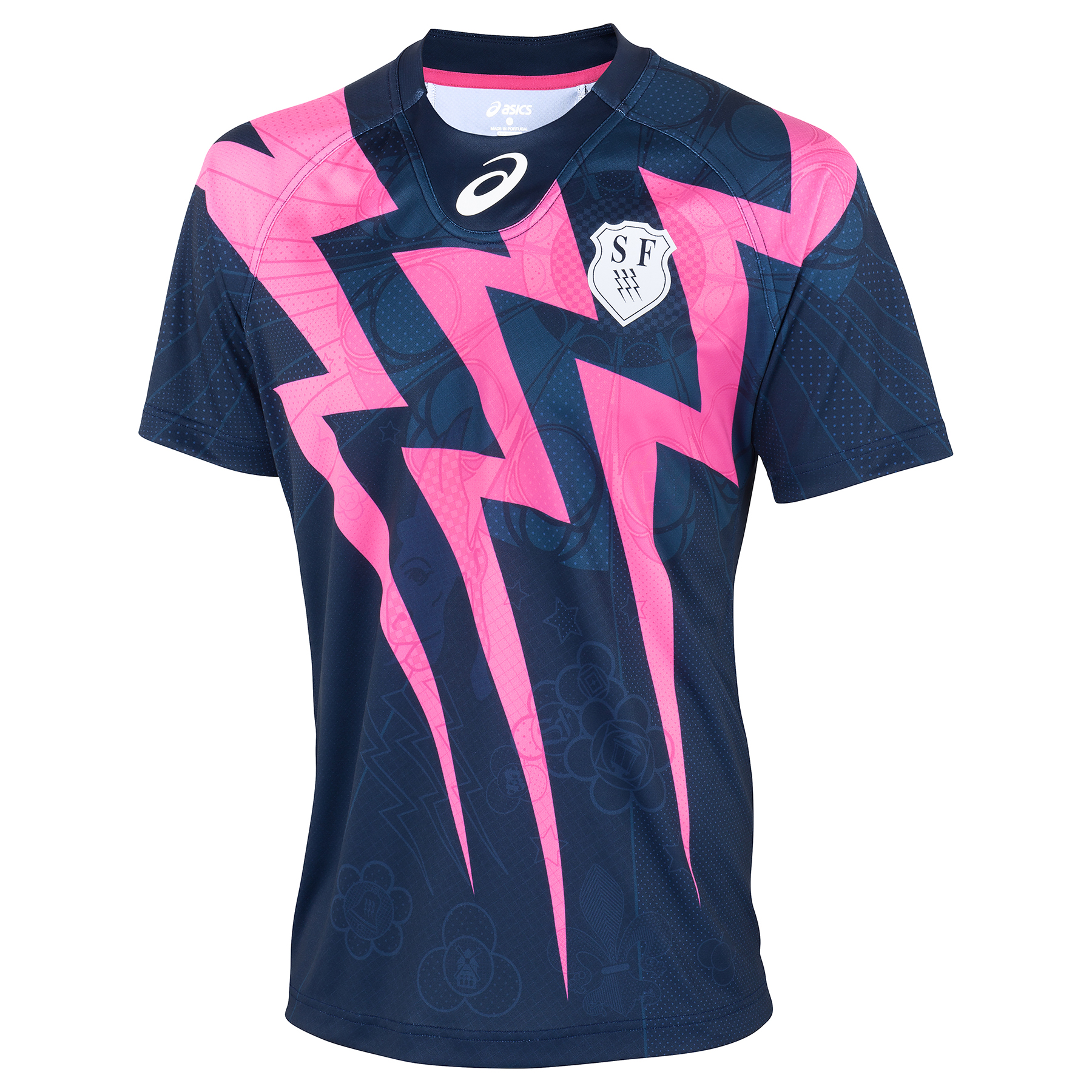 Stade Francais Home Shirt Short Sleeve 2015/16 Navy
