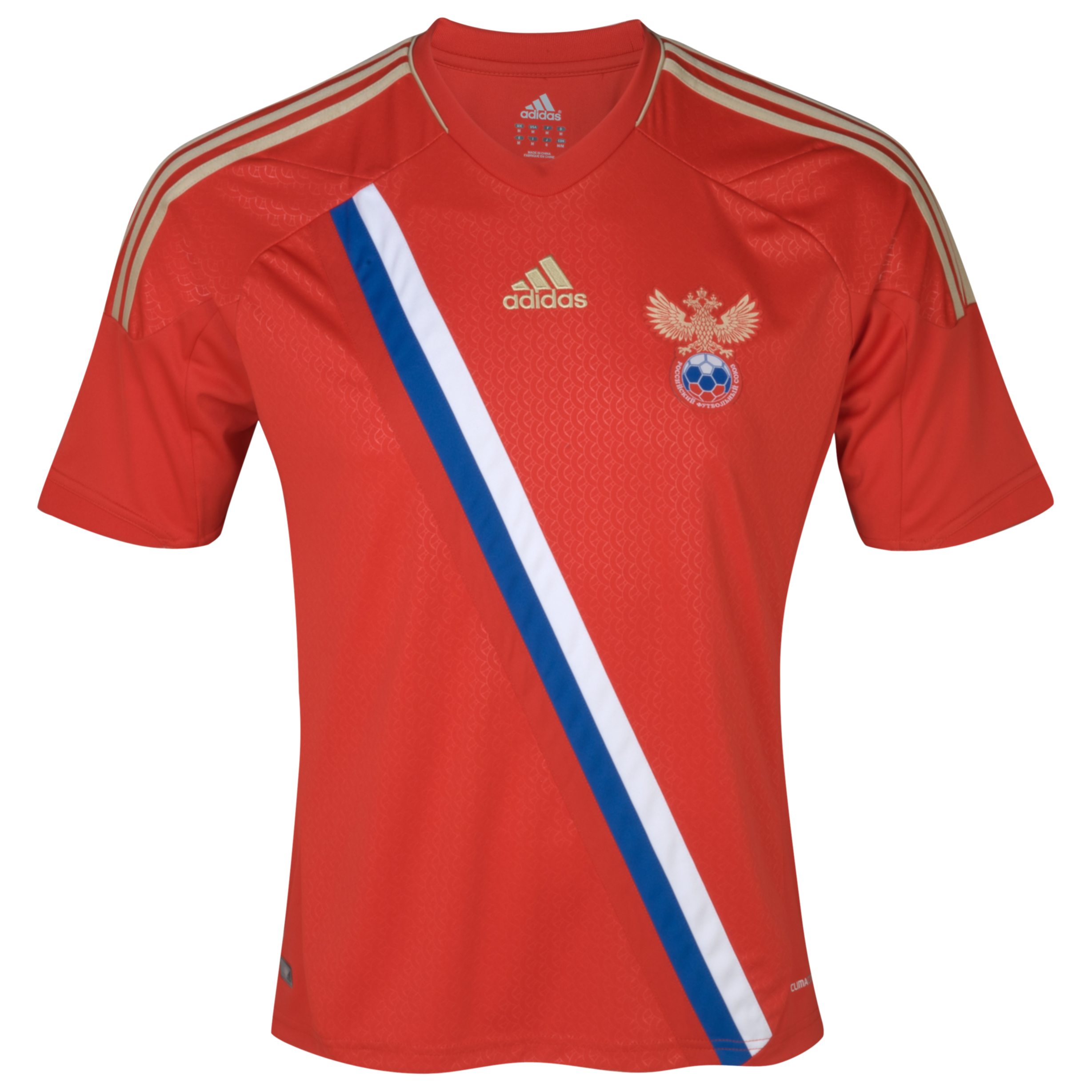 Russia Home Shirt 2012/14