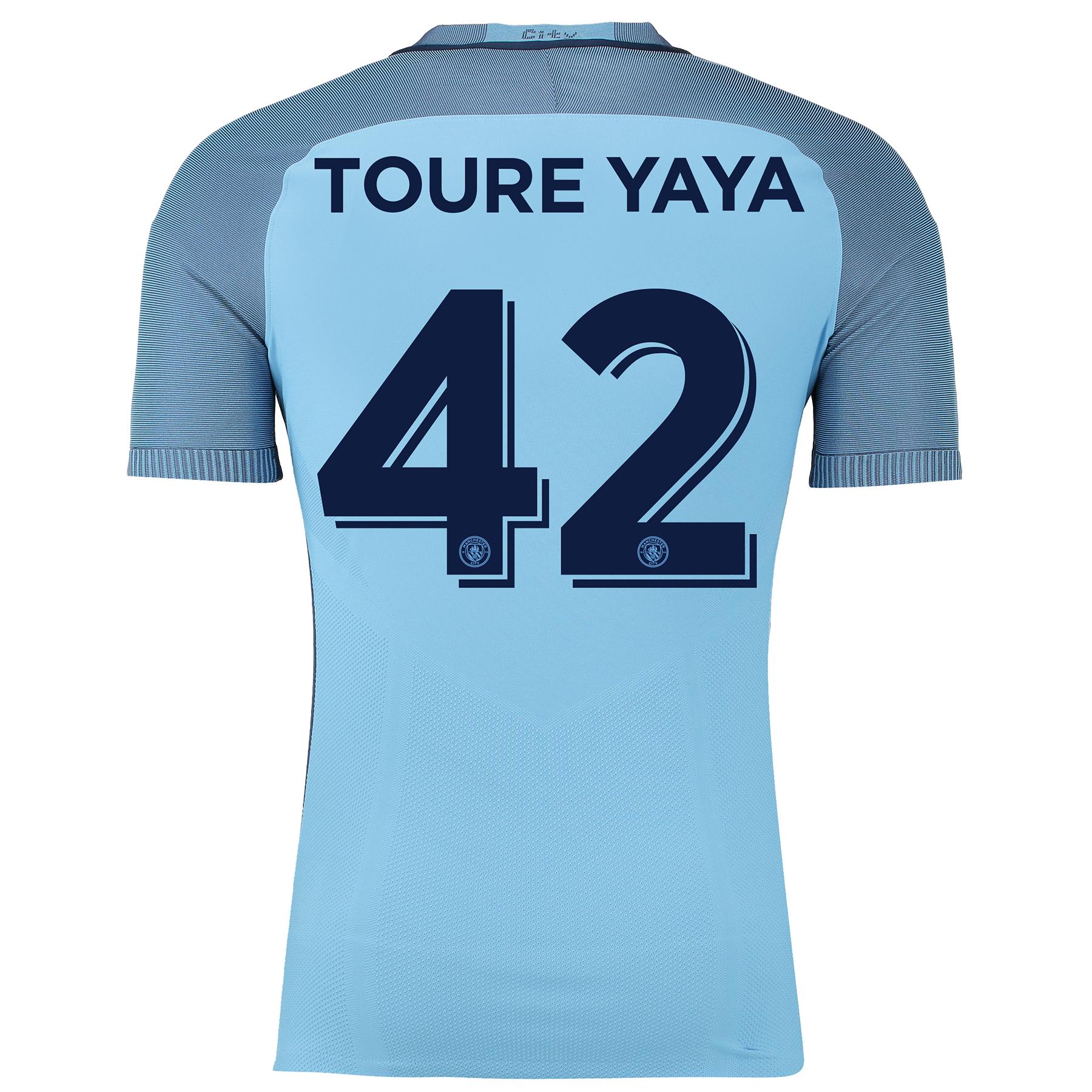 Manchester City Home Cup Match Shirt 2016-17 with Toure Yaya 42 printi