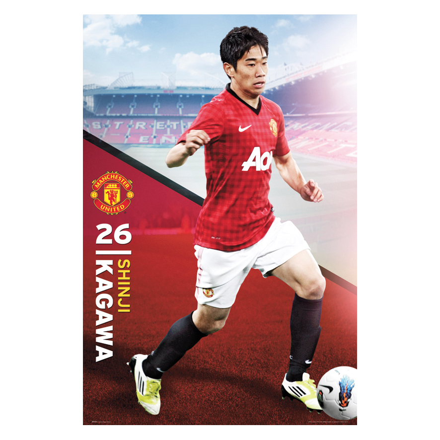 Manchester United 2012/13 Kagawa Poster - 61 x 92cm
