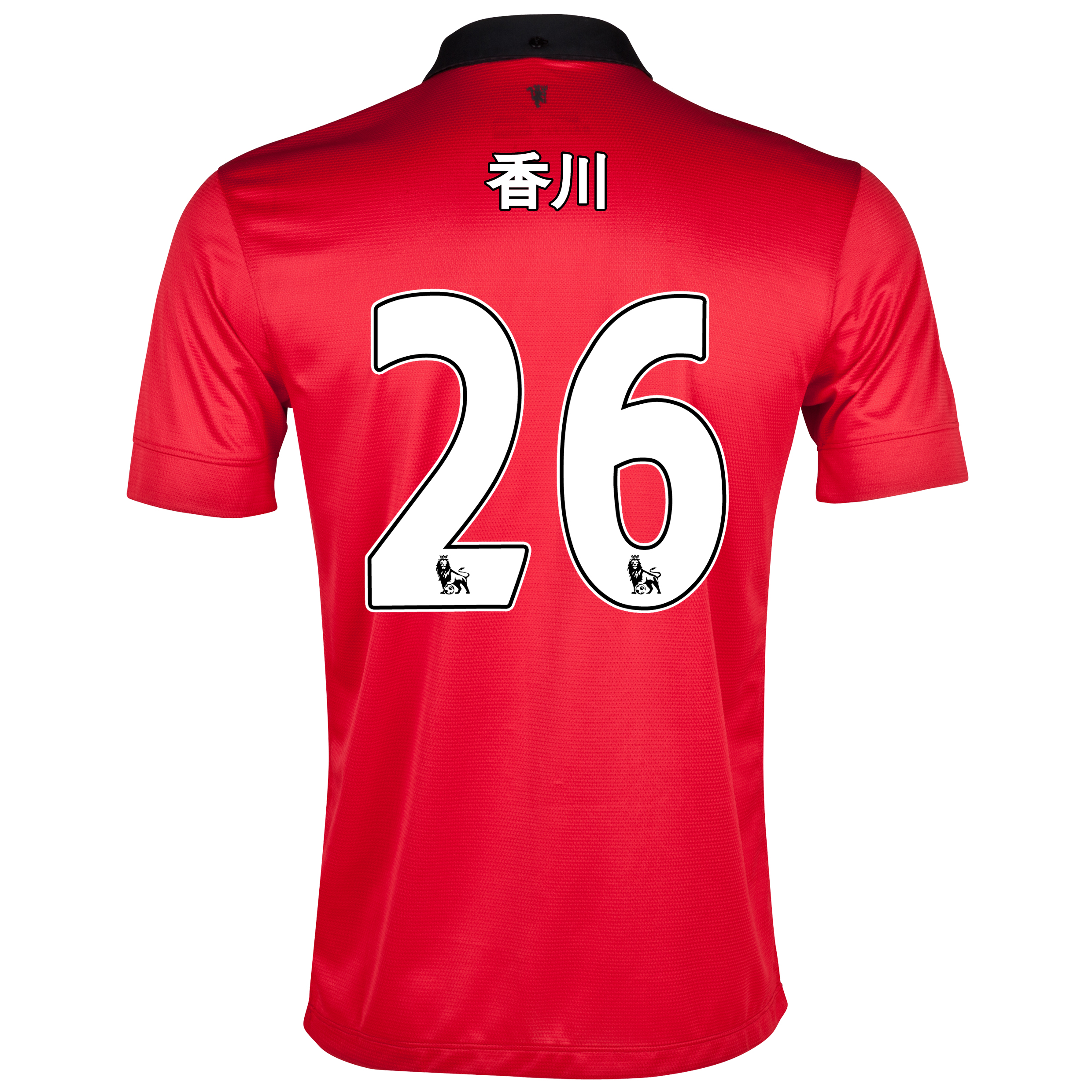 Manchester United Home Shirt 2013/14 with Kagawa 26 printing (Japanese)