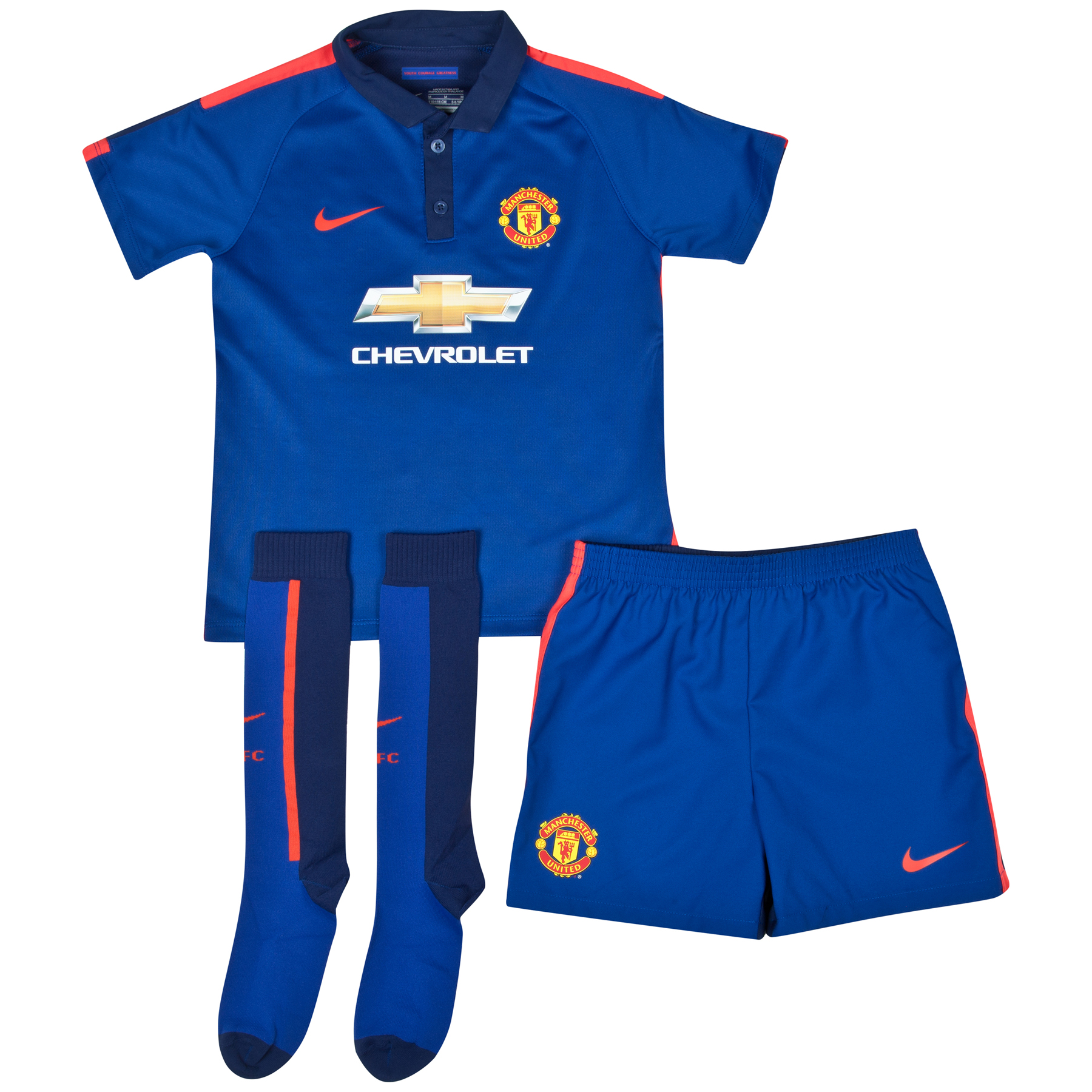 Manchester United Third Kit 2014/15 - Little Boys