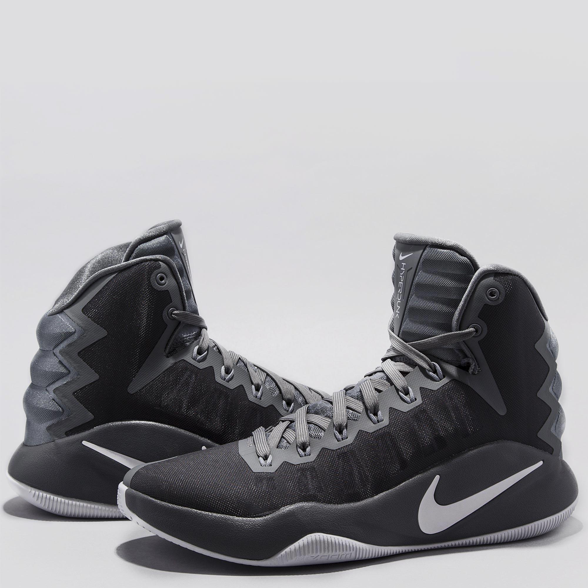 Nike Hyperdunk 2016 Basketball Shoe - Cool Grey/White